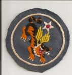 Flying_Tiger_Patch